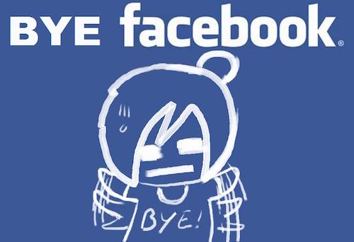 Bạn nên làm gì khi không vào được Facebook?