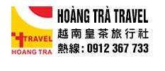 Hoàng Trà Travel